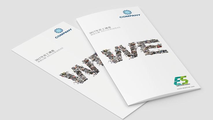 Broschure Employee Survey 1