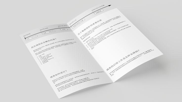 Broschure Employee Survey 2